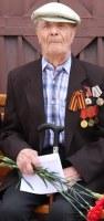 Администрация Уйского района и Собрание депутатов выражают искренние соболезнования  родным и близким в связи со смертью Ветерана Великой Отечественной войны Боровинского Ивана Игнатьевича