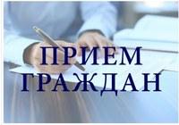 График приема граждан в Депутатском Центре Уйского   местного отделения Партии «ЕДИНАЯ РОССИЯ» на сентябрь 2021года