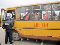 Инспекторами ОГИБДД Уйского района проведено профилактическое мероприятие по выявлению и пресечению нарушений в сфере обеспечения безопасности перевозок детей