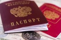 Как получить первый паспорт в 14 лет?