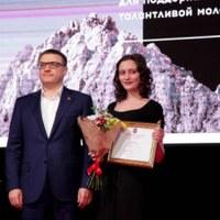 Объявлен конкурс на премию губернатора Челябинской области в сфере молодежной политики