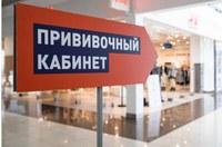 Официальный комментарий министерства здравоохранения Челябинской области на тему вакцинации от COVID-19