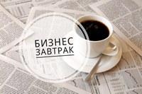 Развитие инвестиционных проектов Челябинской области будут обсуждать в новом формате