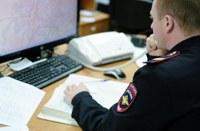 Специалисты отдела МВД по Уйскому району информируют