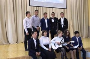 В Уйской СОШ прошёл фестиваль военно-патриотической песни