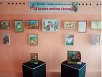 Выставка-конкурс  декоративно-прикладного и художественного детского творчества «У казака любовь – Россия»