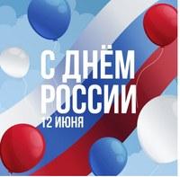 Южный Урал готовится к празднованию Дня России