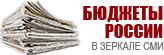 Министерство финансов Челябинской области